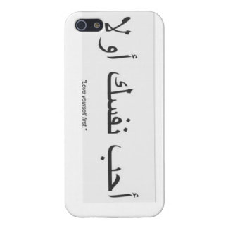 Primer del amor usted mismo iPhone 5 carcasas