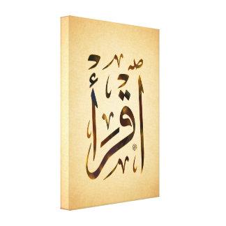 Primer mandamiento islámico: ¡Recite! Impresión En Lona Estirada