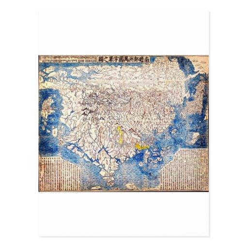 Primer mapa budista japonés 1710 de la postal