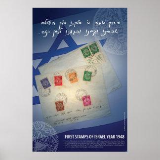 Primeros sellos de Israel Póster