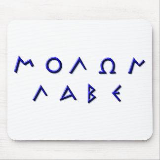 Primitivo de Molon Labe Alfombrillas De Raton