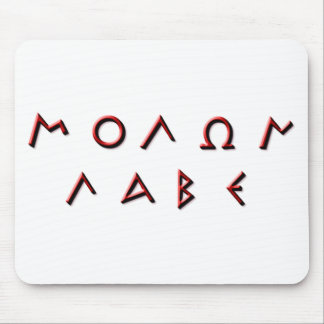 Primitivo de Molon Labe Tapetes De Raton