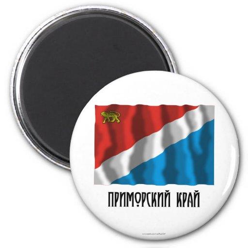 Primorsky Krai Flag 2 Inch Round Magnet