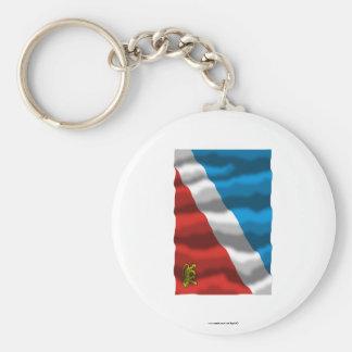 Primorsky Krai Flag Keychain