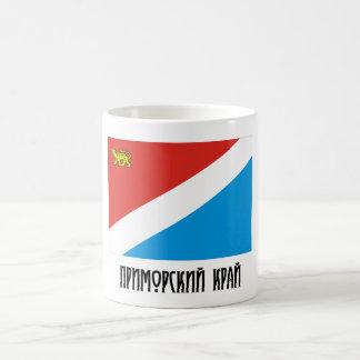 Primorsky Krai Flag Classic White Coffee Mug