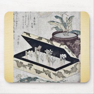Primrose by Kubo, Shunman Ukiyoe Mouse Pad