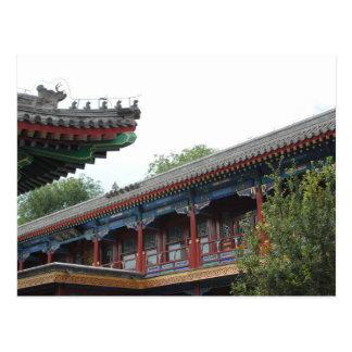 Prince Gong's Palace Postcard