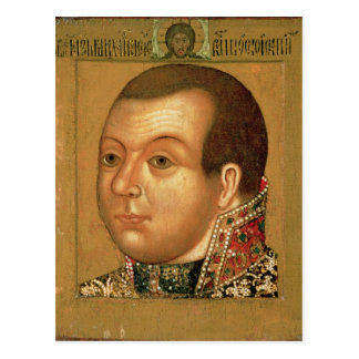 Prince M. V. Skopin-Shuyski , early 17th century Postcard
