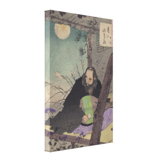 Prince Semimaru Tuning a Lute Canvas Print