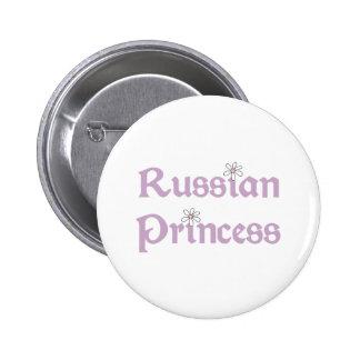 Princesa del ruso de las margaritas pin redondo de 2 pulgadas