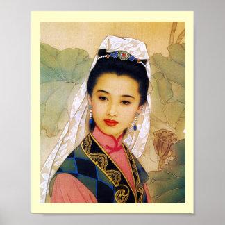 Princesa hermosa joven china fresca Guo Jing Póster