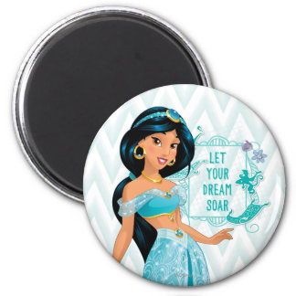 Princesa Jasmine Imán Redondo 5 Cm