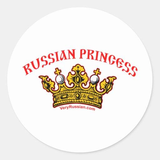 Princesa rusa pegatina redonda