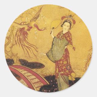 Princess Badoura Large Sticker