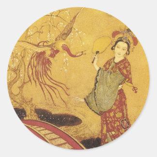 Princess Badoura Small Sticker