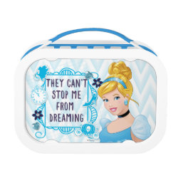 Blue yubo Lunch Box with They Can't Stop Me From Dreaming design