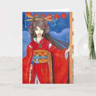 Princess Dragon Greeting Card, Customize It! card