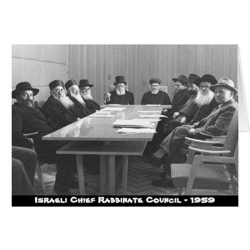 Principal consejo israelí del rabinato - 1959 tarjetón