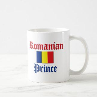 Príncipe rumano taza básica blanca