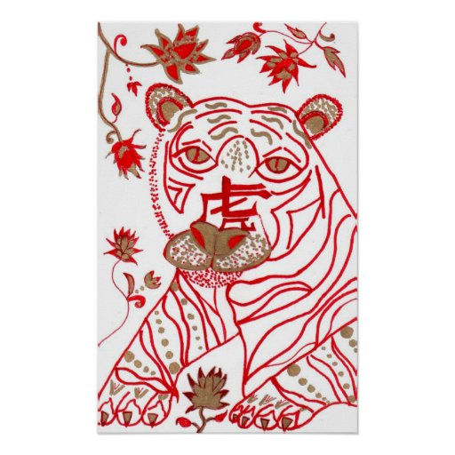 Print, Chinese Astrology Tiger Poster