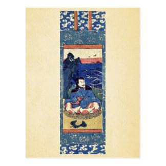 Printed miniature scroll painting of Sugawara Mich Postcard