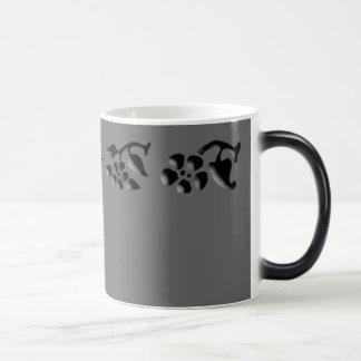 Printer's Ornaments Magic Mug