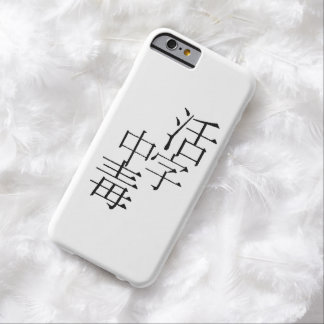 Printing type poisoning (book addict) barely there iPhone 6 case