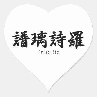 Priscilla tradujo a símbolos japoneses del kanji pegatina en forma de corazón