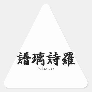 Priscilla tradujo a símbolos japoneses del kanji pegatina triangular