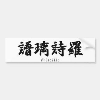 Priscilla translated into Japanese kanji symbols. Bumper Sticker