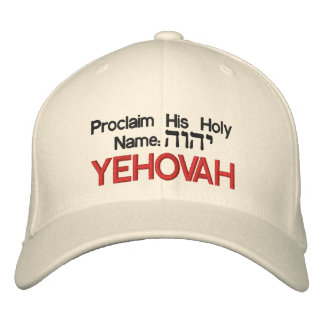 Proclaim His Holy Name Cap with Hebrew Name of El