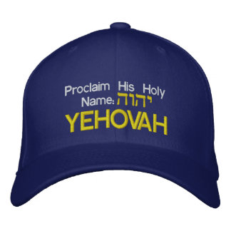Proclame su casquillo conocido santo con el nombre gorra de beisbol bordada
