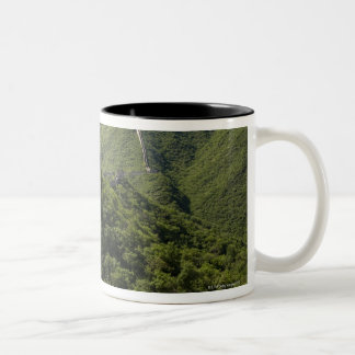 Produced by Blue Jean Images in Beijing, China Two-Tone Coffee Mug