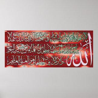 Productos islámicos Aayatal Kursi Póster