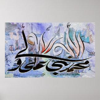 Productos islámicos Aliyun Waliullah Impresiones