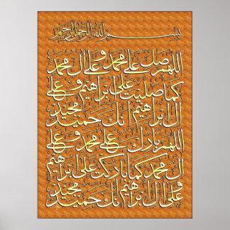 Productos islámicos Darood Ibrahim Póster