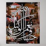 Productos islámicos Hasbunallah Wa Nemal Wakil Posters