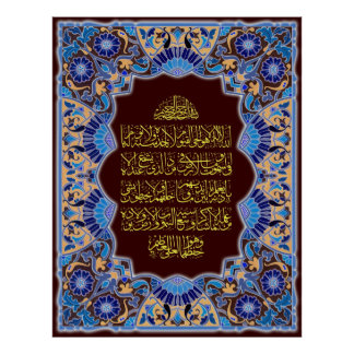"Productos islámicos ""poster del kursi de Aayatal "" Póster"