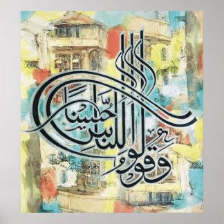 Productos islámicos Wa Qulo Linnasi Husna Poster