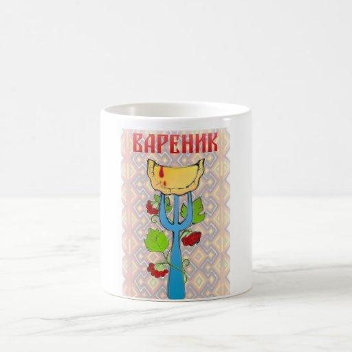 Productos preciosos de Varenyk z Kalynoyu Tazas