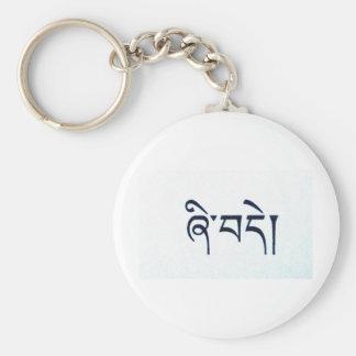Productos tibetanos de la paz llavero