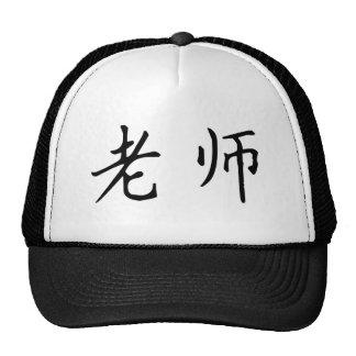 Profesor en chino gorros bordados