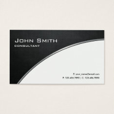 Professional Elegant Modern White Computer Repair Business Card at Zazzle