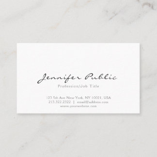 Professional Modern Elegant White Simple Plain Business Card