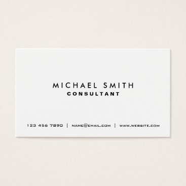 Lamborati Professional Plain White Elegant Modern Simple Business Card