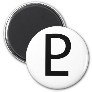 Project Limitless Logo - Black/White Magnet