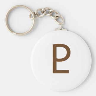 Project Limitless Logo - Brown Keychain