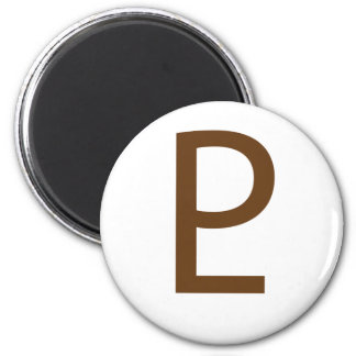 Project Limitless Logo - Brown Magnet