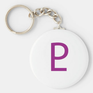 Project Limitless Logo - Purple Keychain