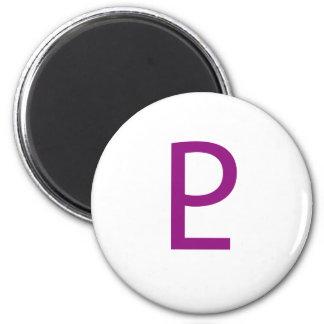 Project Limitless Logo - Purple Magnet